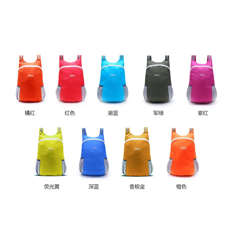 TUBAN Lightweight Nylon Foldable Backpack Waterproof Backpack Folding Bag Portable Men Women Backpack for Travel 5